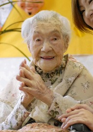 oldest living person ever documented essay